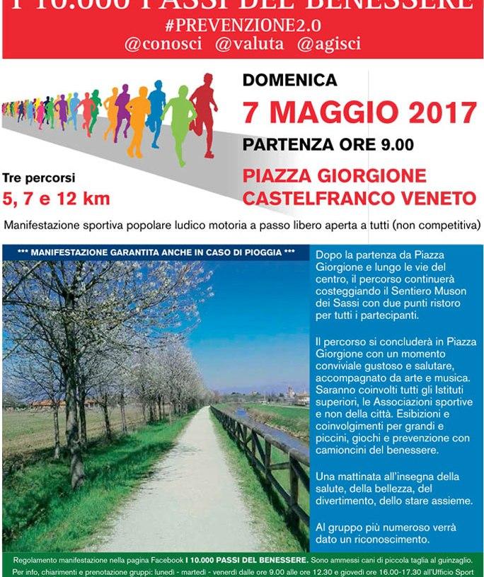 corse-podistiche-castelfranco-veneto-i-10000-passi-del-benessere-2017